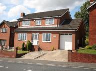 4 bed Detached house in Hillcrest Coaley Lane...