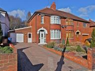 semi detached property in Wood Walk, Wombwell...