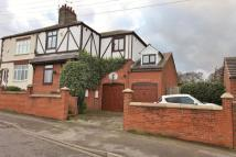 Hemingfield Road semi detached property for sale