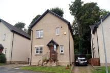 Detached house for sale in 6 Annfield Gardens...