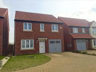 4 bed Detached house for sale in PROSPECT PLACE, COXHOE...