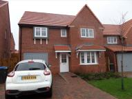 4 bed Detached property for sale in FOUNDRY CLOSE, COXHOE...