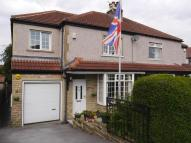 5 bed semi detached property for sale in Wrose Grove, Shipley...