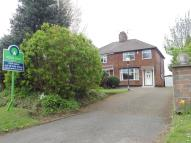 3 bedroom semi detached property in Main Road, Watnall...