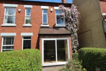 property for sale in Watnall Road, Nuthall, Nottingham, NG16