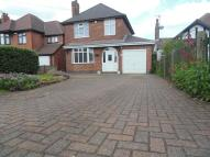 3 bed Detached property in Newdigate Road, Watnall...