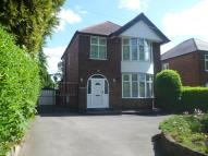 3 bed Detached house for sale in Nottingham Road, Nuthall...