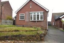 Detached Bungalow in Nottingham Road, Trowell...