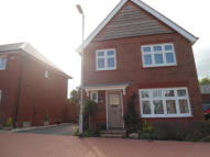 3 bed Detached property for sale in Coed Y Felin, New Inn