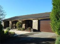 Skipton Old Road Detached Bungalow for sale