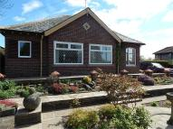 3 bedroom Detached Bungalow for sale in Bent Lane, COLNE...