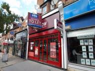 Commercial Property for sale in WEMBLEY, Middlesex