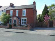 4 bed Detached home for sale in Occupation Road...