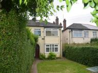 2 bedroom Flat in London Road, Ashford...