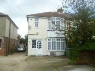 3 bedroom semi detached house for sale in West Street, Portchester...