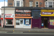 Shop to rent in Yarm...