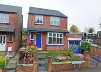 Detached house to rent in 29 Bowers Avenue...