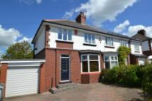 semi detached house in Ashfield, Shotley Bridge...