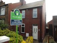 3 bed Detached property for sale in Pogmoor Road, Barnsley...