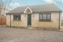 2 bed new development in Keighley Road, Bingley...