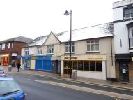 property to rent in Anton House