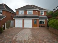 5 bedroom Detached home in Tansley Hill Road...