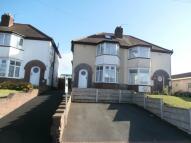 3 bedroom semi detached property in High Street, Pensnett...