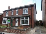 3 bedroom semi detached property for sale in Butt Hill, Kippax, Leeds...