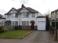 3 bed semi detached property in Quinton Road, Birmingham...