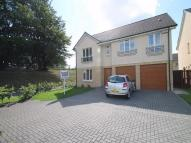 5 bed Detached home for sale in Joseph Cumming Gardens...