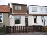 Craigrigg Cottages Terraced house for sale