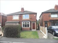 2 bed semi detached house to rent in 92 Northfield Road...