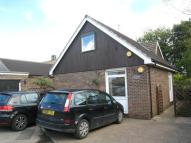 Detached property for sale in South Grange Park...
