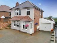 3 bedroom Detached house for sale in Dordon Road, Dordon...