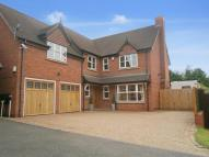 Detached property in Sutton Road, Mile Oak...