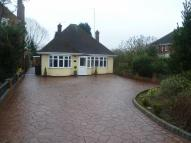 Detached Bungalow in Lichfield Road...
