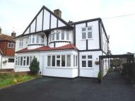 Blackthorn Grove semi detached house for sale