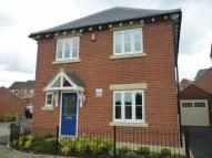 new house in Nailers Way, Belper, DE56