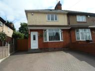 2 bed semi detached home in Goodyers End Lane...