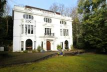 5 bed Detached property in Coombe Park...