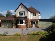 5 bed Detached home for sale in Rednal Road, Birmingham