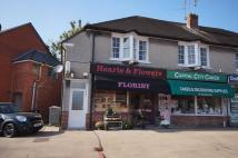 2 bed Maisonette for sale in Heathwood Road, Cardiff...