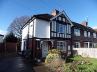 semi detached house to rent in Link Road, Hereford...