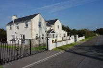 4 bedroom Farm House for sale in Brodawel, Tranch...