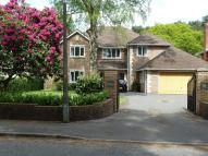 5 bed Detached property for sale in Upper Golf Links Road...