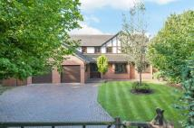 Detached house for sale in Limekiln Lane...