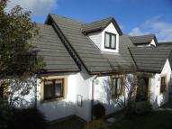 Detached Bungalow for sale in Heol Caradog, Fishguard...