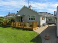 St. Davids Road Detached Bungalow for sale