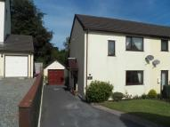 2 bedroom End of Terrace house in Lawnswood, Saundersfoot...