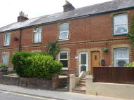 Hunnyhill house to rent